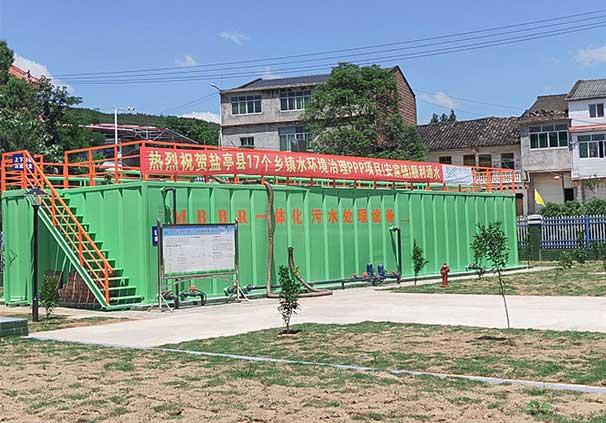 绵阳安家镇一体化MBBRbetway官网首页